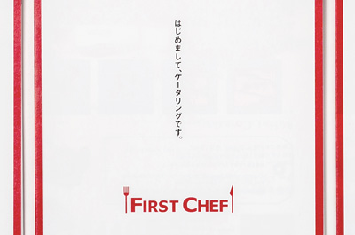 FIRST CHEF