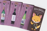 SHIRIBESHI FOOD&DRINK